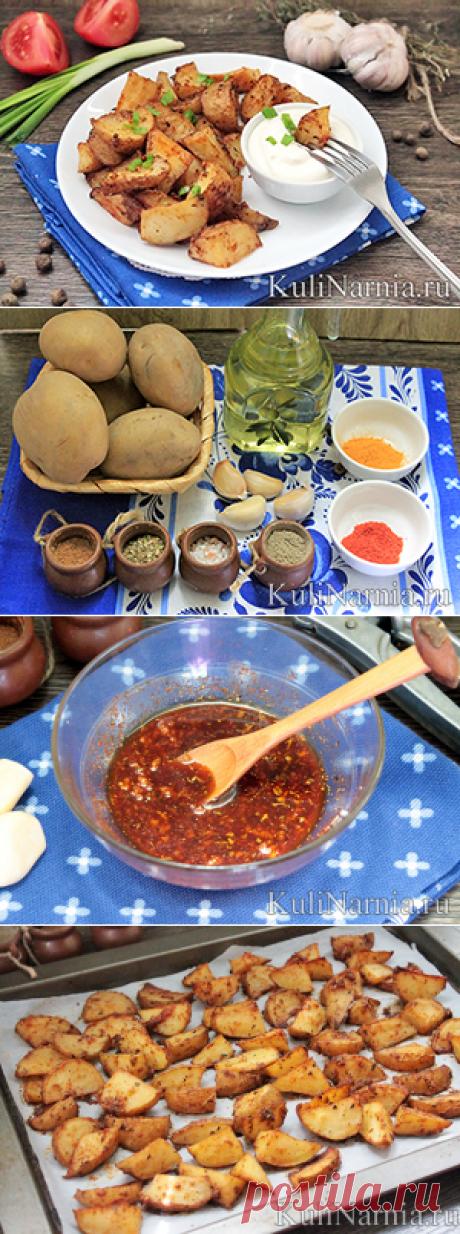 Картофель по-деревенски в духовке рецепт