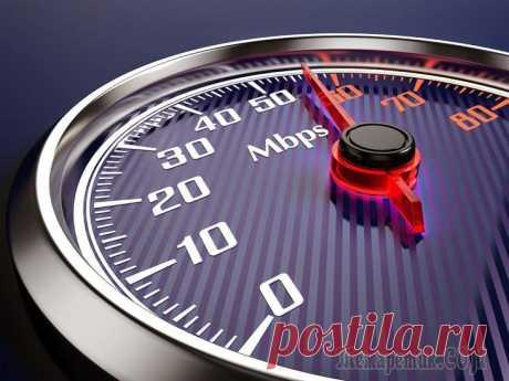 Как узнать скорость интернет соединения - обзор лучших сервисов Многие современные интернет-провайдеры заявляют, что обеспечивают максимальную скорость передачи данных. Насколько правдиво это утверждение? На скорость передачи данных оказывают влияние различные фак...
