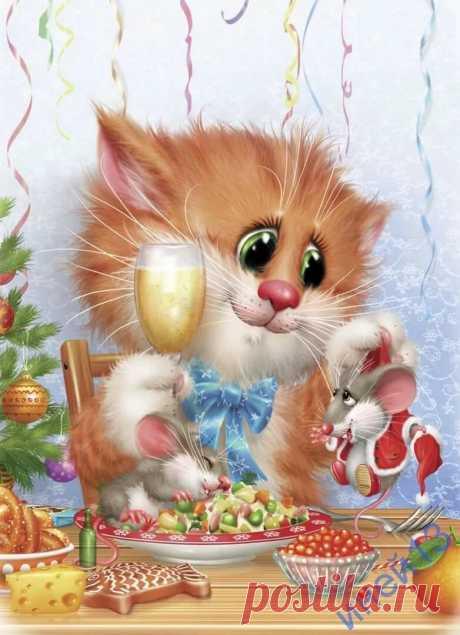 «Открытка чистая стандарт кот кошка Алексей Долотов бокал шам» — карточка пользователя Lyubov R. в Яндекс.Коллекциях