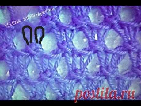 Сеточка ''Узелки и ушки'' | Вязание спицами для начинающих