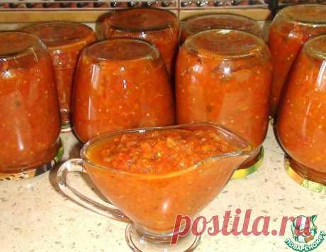Болгарская лютеница – кулинарный рецепт