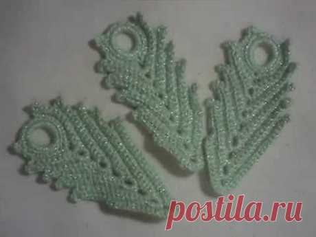 Beautiful plumelet for the Irish lace