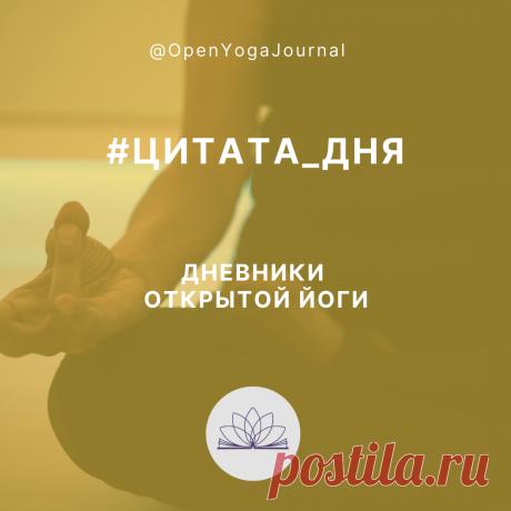 Йога даёт нам силы!
