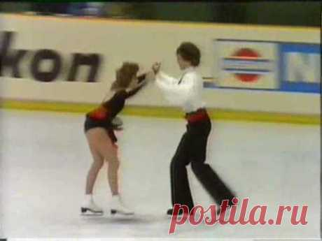 Bestemianova & Bukin 1985 EC FD Carmen