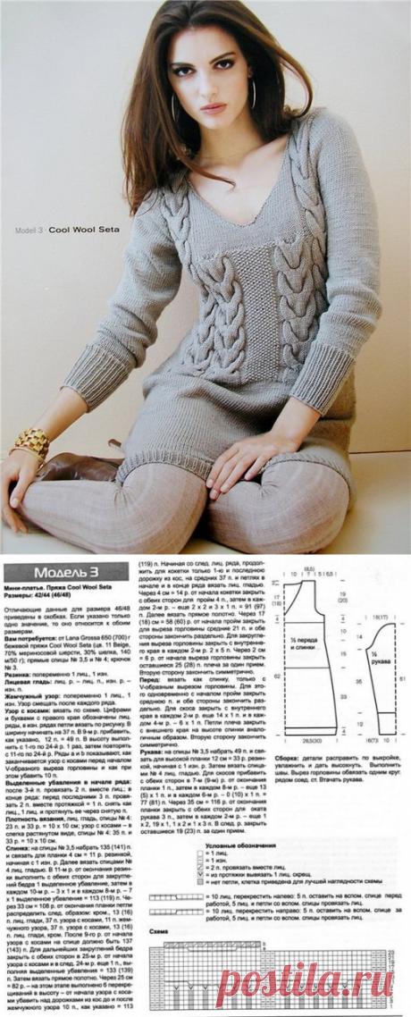 Вязанное платье-туника. Схема вязания.