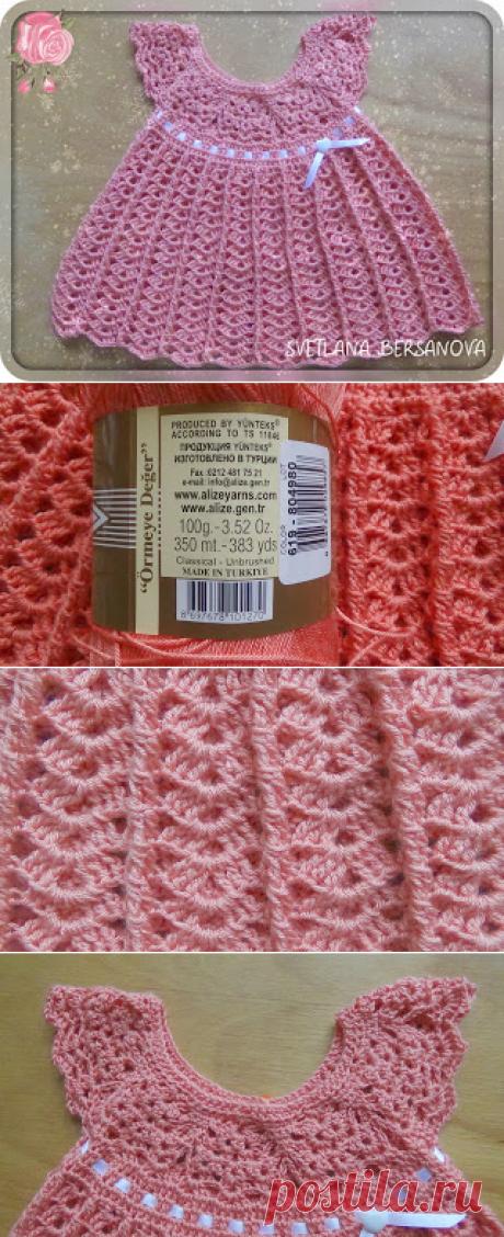 Вязание крючком и спицами/Crochet and knitting: Детское платье крючком на круглой кокетке