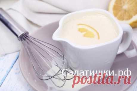 РЕЦЕПТ СМЕТАННОГО СОУСА ДЛЯ САЛАТА   Рецепты вкусных салатов