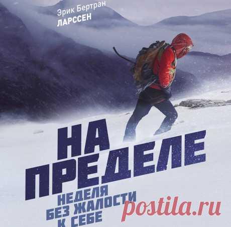 Как улучшить жизнь за неделю: 7 заданий на каждый день - Леди Mail.Ru