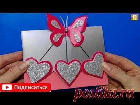 КРАСИВЕЙШАЯ ОТКРЫТКА на ДЕНЬ УЧИТЕЛЯ DIY идеи поделки своими руками на 8 марта_Святого Валентина diy