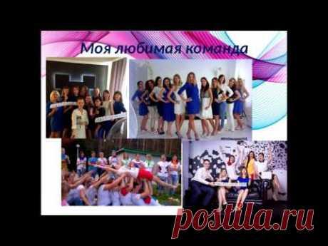 презентация бизнеса Скороходова Ольга 18.09.16