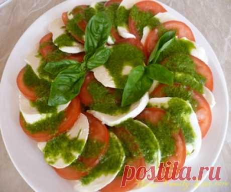 Салат Капрезе/Сайт с пошаговыми рецептами с фото для тех кто любит готовить