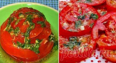В закрутках больше нет смысла: этот маринад сотворит чудо с твоими помидорами! — Мир интересного