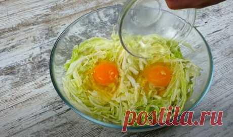Как приготовить сытный ужин из 2 куриных яиц и капусты за несколько минут
