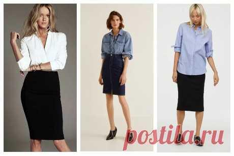 С чем носить юбку-карандаш: 9 модных вариантов — BurdaStyle.ru
