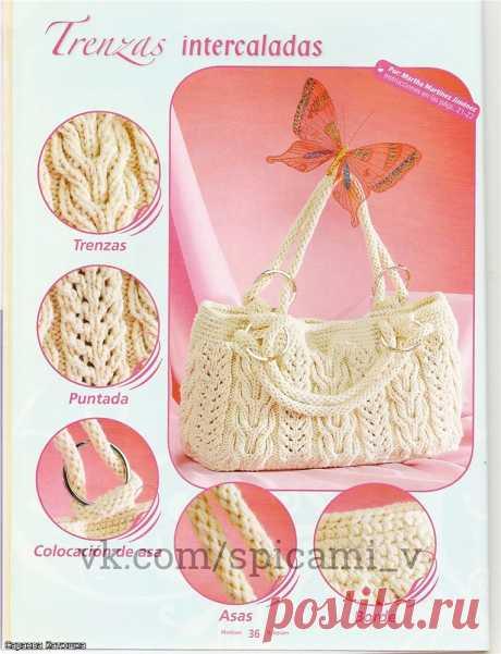 Узорная, красивая, вместительная, вязаная сумка на лето — Сделай сам, идеи для творчества - DIY Ideas