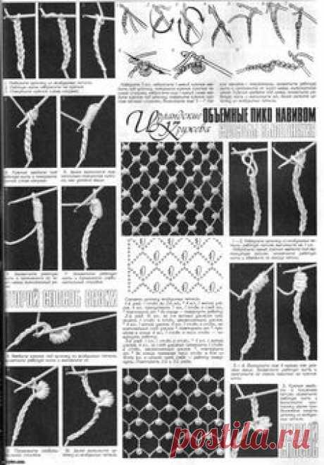 Ирландское кружево | Записи в рубрике Ирландское кружево | knitting