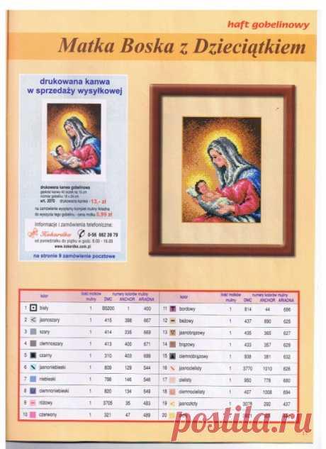 (10) Gallery.ru / Фото #16 - 2003 05 - Chispitas