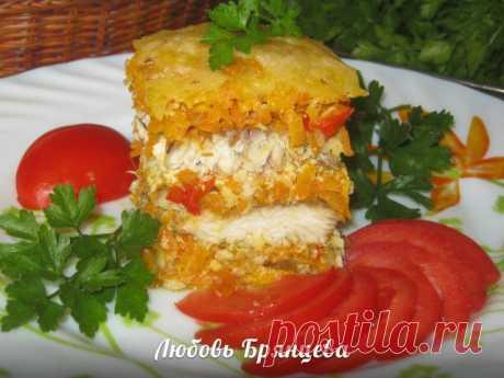 Замечательное блюдо - Сельдь запеченная в духовке с овощами Прекрасный ужин! Вы не пожалеете!