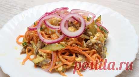Решила поделиться с вами рецептом замечательного и очень вкусного блюда: необычный салат с куриными сердечками и корейской морковью. Конечно, в салат входят и другие ингредиенты, которые отлично сочетаются между собой.