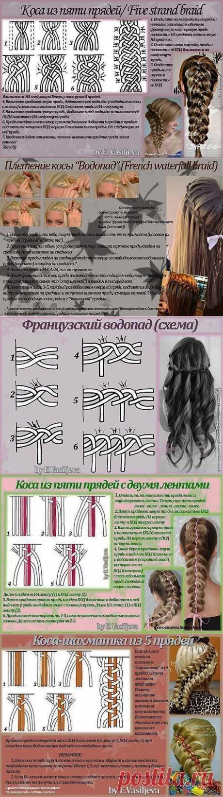(+1) тема - Плетем косы! :) | СВОИМИ РУКАМИ