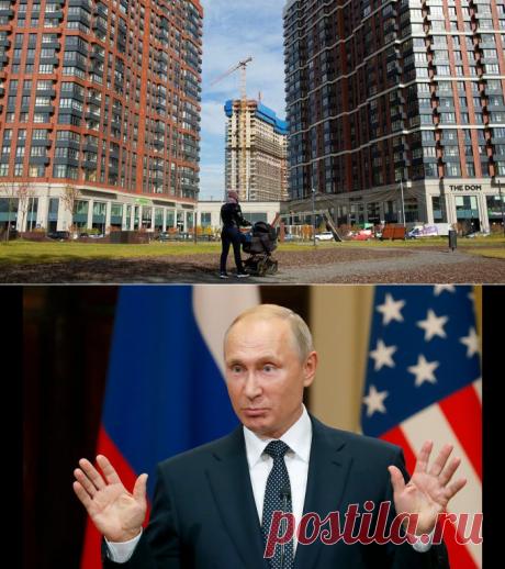 Российские агентства недвижимости переживают подпитываемый Кремлем жилищный бум | ISVEST