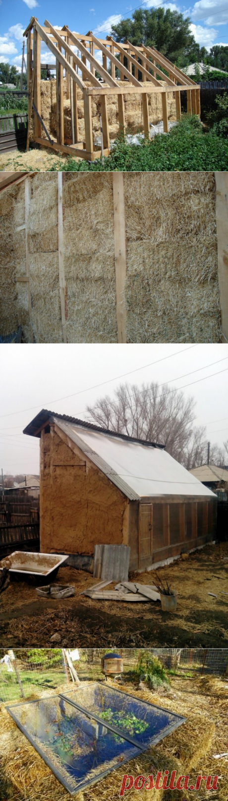The straw greenhouse from Timur — 6 hundred parts
