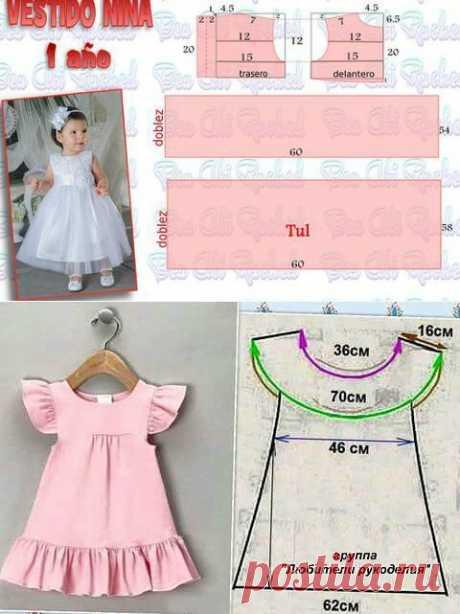Подборка простых выкроек детских платьев. 30 вариантов. — Мой милый дом