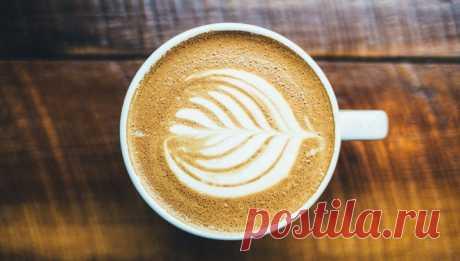 Ученые: шесть чашек кофе в день помогут отсрочить смерть Американские ученые считают, что употребление шести чашек кофе в день на 16 процентов снижает вероятность преждевременной смерти.