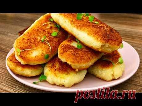 Гости Никогда не догадаются из чего эти ПИРОЖКИ! Жареные Пирожки с Картошкой!