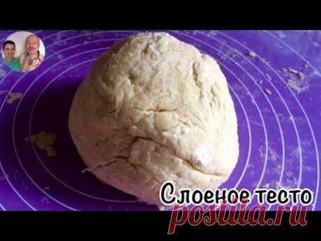 Слоеное Тесто за 10 Минут)) Очень легкий и простой рецепт))