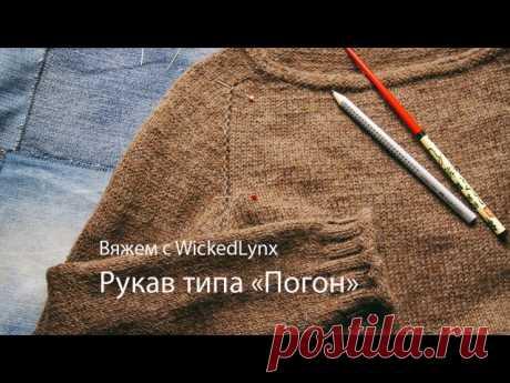 """Свитер с рукавом """"погон"""" от Ольги Кондратьевой #спицы #вязаный_пуловер"""