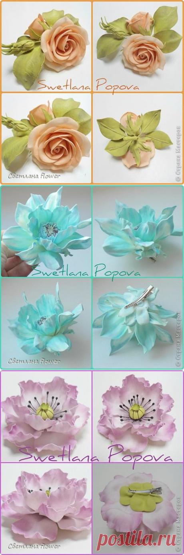 Мои новые цветочки из фоамирана!!!! | Страна Мастеров