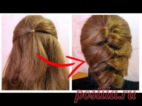 Amazing juda hairstyle for Bridal Party Wedding | Coiffure pour cheveux courts | Facile à faire