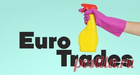 Интернет-магазин товаров для дома EuroTrades