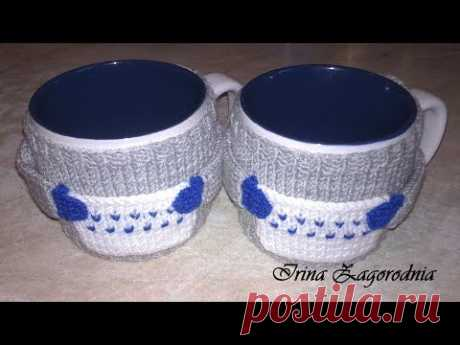Грелка на чашку-ОБНИМАШКИ.Вязание для начинающих-вязаный чехол для чашки спицами