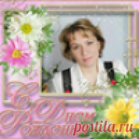 Светлана Писаренко