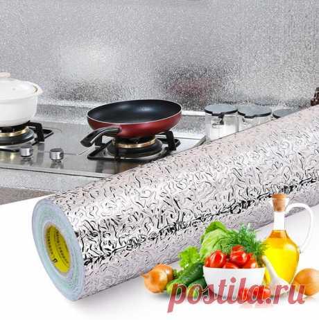 Алюминиевая фольга-стикер - Надежная защита для вашей любимой мебели!