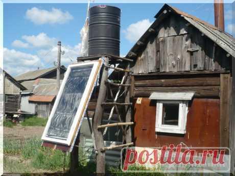 Солнечный водонагреватель (солнечный коллектор) для дачи