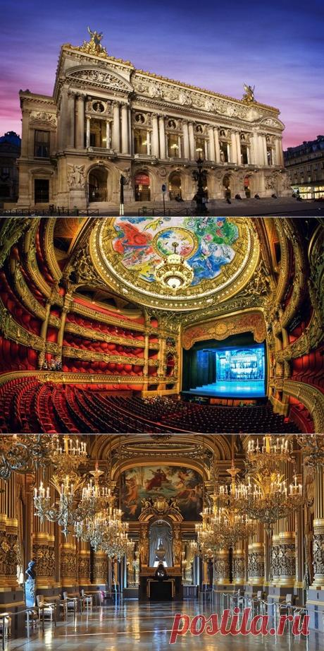 Опера Гарнье, Франция — Путешествия