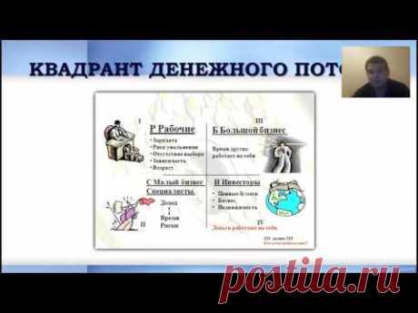 Один шаг от СП к своему делу. Ян Меженин, Светлана Корнева, Елена Березина
