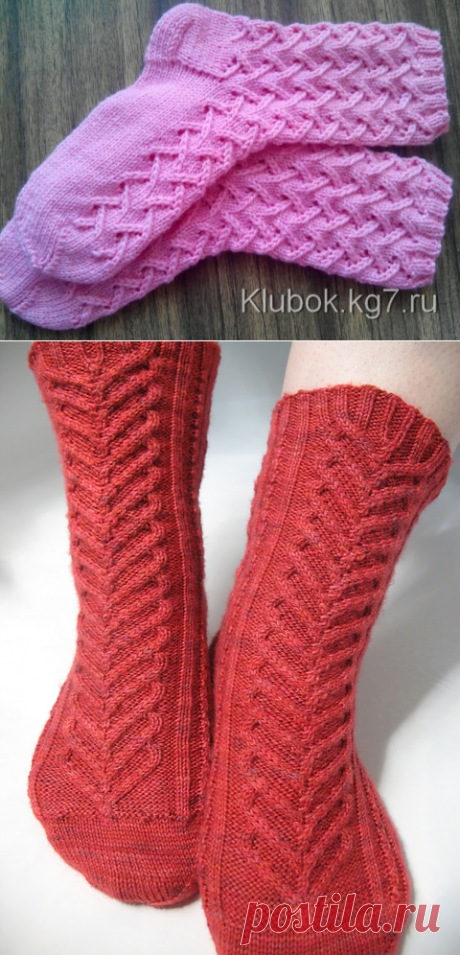Поиск на Постиле: красивые носки