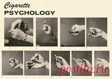 Что расскажет психолог o курильщике
