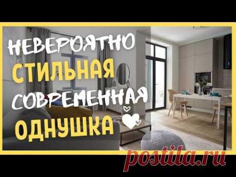 ДИЗАЙН и ремонт однокомнатной квартиры! Дизайн интерьера однушки!