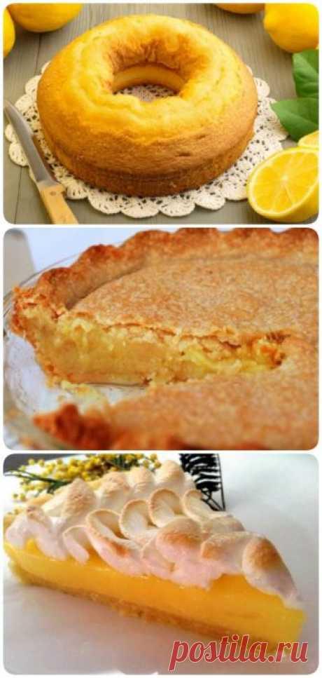 Вкуснейшие лимонные пироги. 3 рецепта - interesno.win