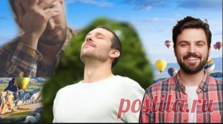 20 дел, которые нужно делать каждый день для улучшения своей жизни | В здоровом теле здоровый дух | Яндекс Дзен