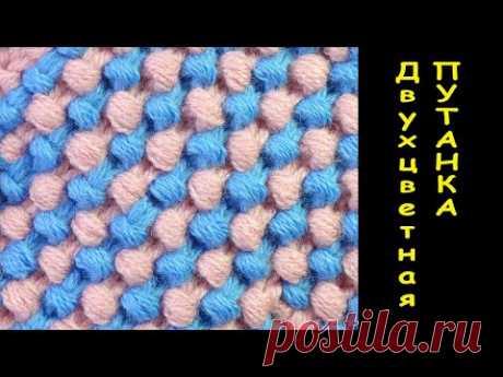 ДВУХЦВЕТНАЯ ПУТАНКА Узор вязания спицами 78