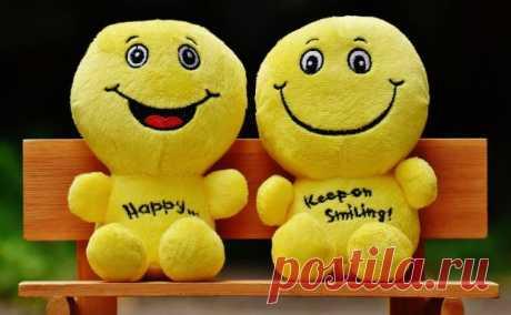 Гороскоп здоровья на 26 мая 2020: улыбайтесь как можно чаще