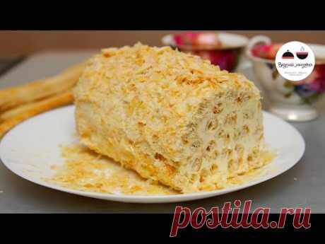 """Торт """"ПОЛЕНО"""" с кофейным вкусом. Самый простой рецепт! Simple Cake Recipe - YouTube"""