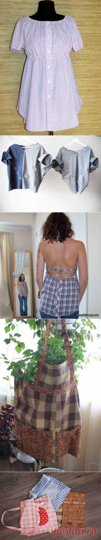Идеи переделки вещей - что можно сшить из мужской рубашки (более 40 примеров) | Варварушка-Рукодельница