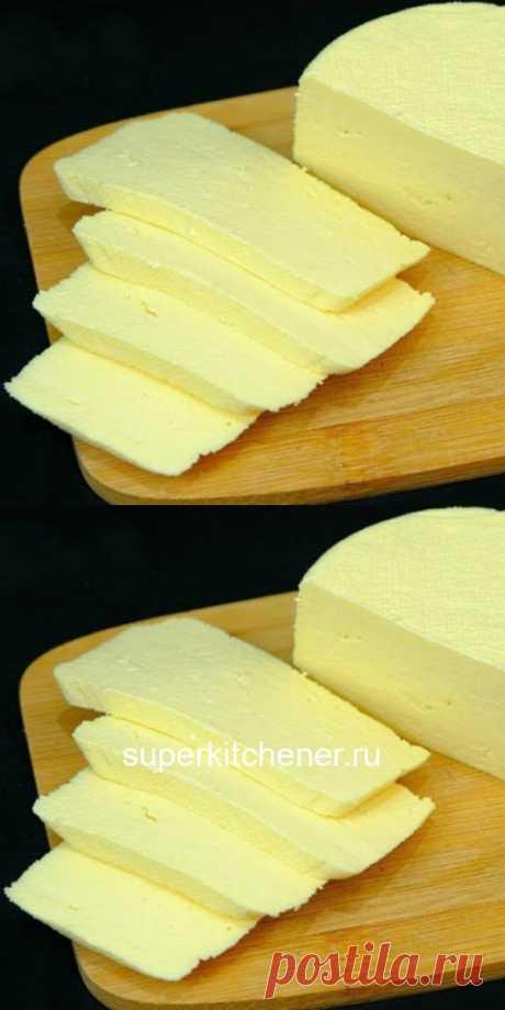 Простой рецепт сыра в домашних условиях - вкусно, просто и быстро!